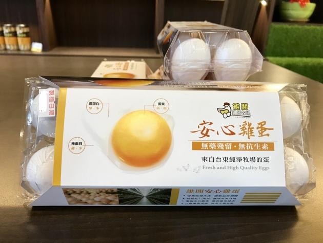 代捐維閣鮮雞蛋 1
